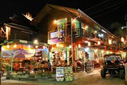 桓薩蘭旅館 Huan Saran Guesthouse
