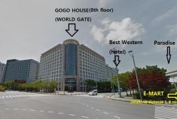 仁川國際機場Gogo之家 Incheon Airport Gogo House