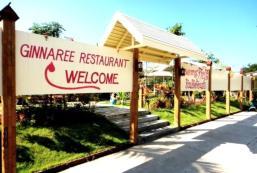 99度假村 99 Resort