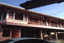 班尼薩民宿 Panisa Guesthouse