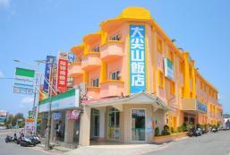 大尖山飯店 Dajenshan Hotel