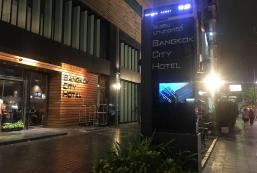 曼谷市酒店 Bangkok City Hotel