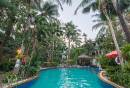 維銳典度假酒店 The Viridian Resort
