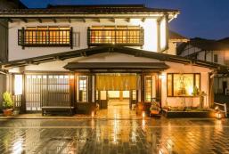 津和野之御宿吉野屋旅館 Tsuwano Yoshinoya Ryokan
