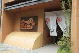 富谷町旅館 Tomiya Ryokan