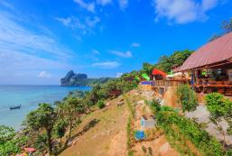 Phuphaya Seaview Resort - Adults Only Phuphaya Seaview Resort - Adults Only