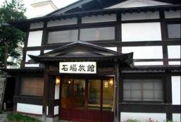 石場旅館 Ishiba Ryokan