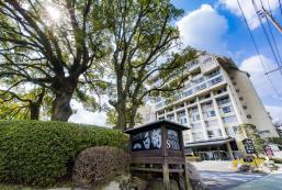 白菊酒店 Hotel Shiragiku