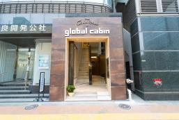 東京水道橋全球膠囊旅館 global cabin Tokyo Suidobashi