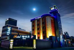 傑斯酒店 Jays Hotel