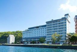 洞爺湖畔亭酒店 Toya Kohantei Hotel
