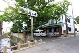 柳湯民宿 Yanaginoyu Hotel