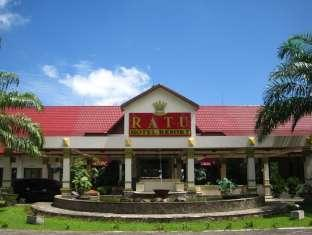 Ratu Hotel & Resort