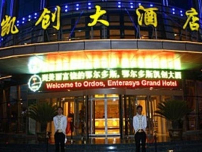 Erdos Kaichuang Hotel Ordos China Great Discounted Rates