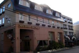 八平韋澤霍夫酒店 Hotel Weiser Hof Happei