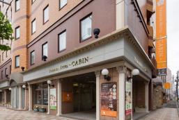 普樂美雅酒店-CABIN-札幌 Premier Hotel-Cabin-Sapporo