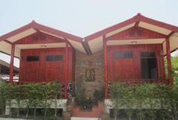 川春景旅館 Chuan Chom Guesthouse