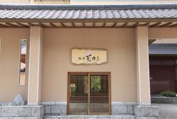 旅亭花遊樂 Hotel Hanayura