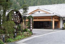 大瀧溫泉天城莊 Amagisou