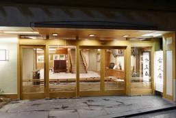 古久屋支部溫泉酒店 Shibu Onsen Kokuya