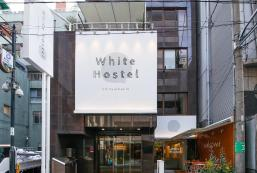 心齋橋白色青年旅館 White Hostel Shinsaibashi