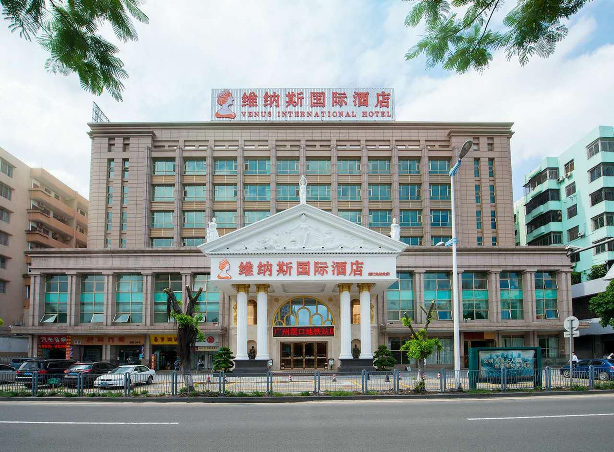 Venus International Hotel Foshan Jiaokou Metro