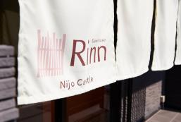 鈴旅館 - 二條城 Rinn Nijo Castle