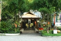 熱帶雨林度假村 Rain Forest Resort Phitsanulok
