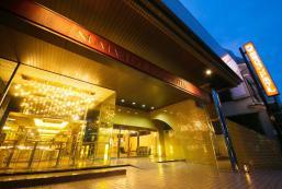 沼津大酒店 Numazu Grand Hotel
