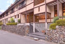 四万温泉三木屋旅館 Shima Onsen Mikiya Ryokan