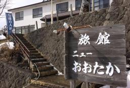 新蒼鷹旅館 Ryokan New Otaka