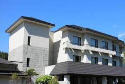湯元白金溫泉酒店 Yumoto Shirogane Onsen Hotel