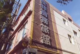 桂林商務旅館 Guey Lin Hotel