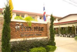 斯里博恩廣場酒店 Siriporn Place