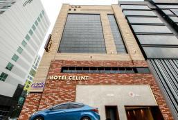 斯林酒店 Celint Hotel