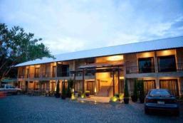班蘇安拉米塔度假村 Baansuanramita Resort
