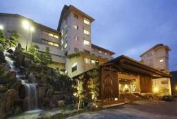夕雅伊勢志摩頂級度假村 Premier Resort Yuga Iseshima