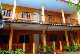 北碧府羅望子樹旅館 Tamarind Guesthouse Kanchanaburi