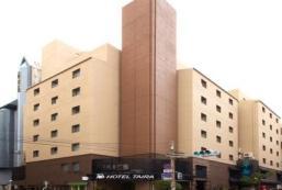 Taira酒店 Hotel Taira