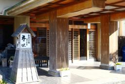 唐澤旅館 Karasawa Inn