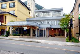 旅籠Nagomi溫泉酒店 Hatago Nagomi Hot Spring Hotel