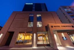 小樽運河托里菲托酒店 HOTEL TORIFITO OTARU CANAL