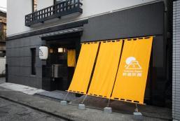 日本新宿如歸旅館 Tadaima Japan Shinjuku Ryokan
