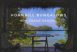 Hornbill Bungalows Hornbill Bungalows