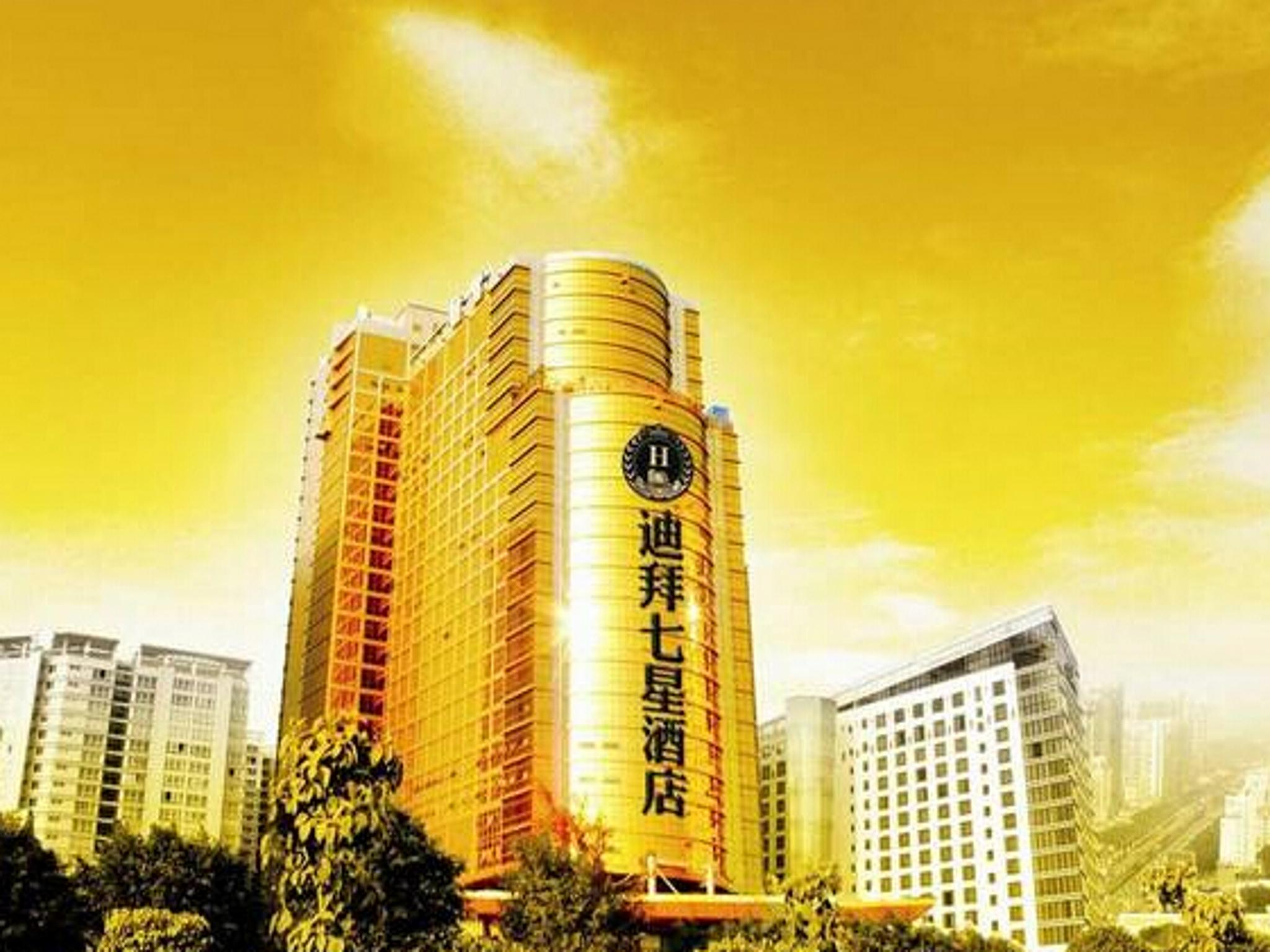 Nanning Dibai 7 Star Hotel - Qingxiu. Nanning. Guangxi. China booking and map.