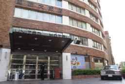 國聯大飯店 United Hotel