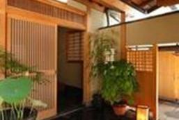 禿庵旅館(民宿) Kamuroan Ryokan (Minshuku)