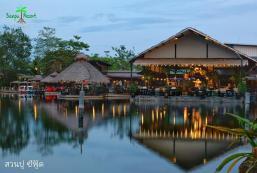 班普度假村 - 特拉 Banpu Resort Trat