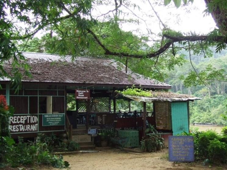 TRV Lodge