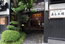 和風旅館鹿島本館 Japanese Ryokan Kashima Honkan